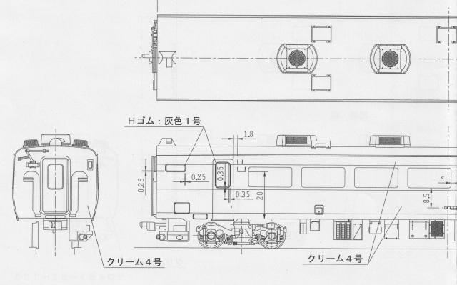 モハ485-97~255 キット