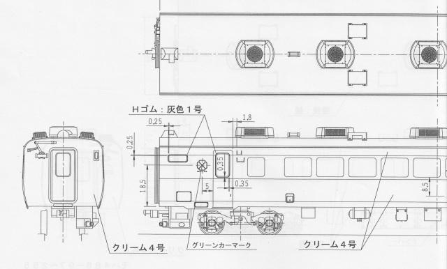 サロ481-52~133 キット