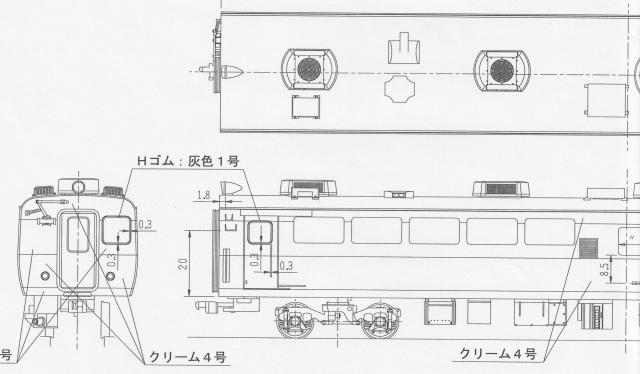 サシ481-40~76 キット