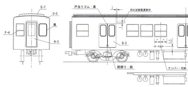 東武2000系 5次車 中間2両Bキット