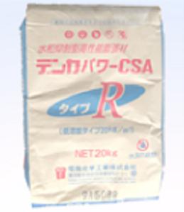 デンカパワーCSA(一般)タイプR