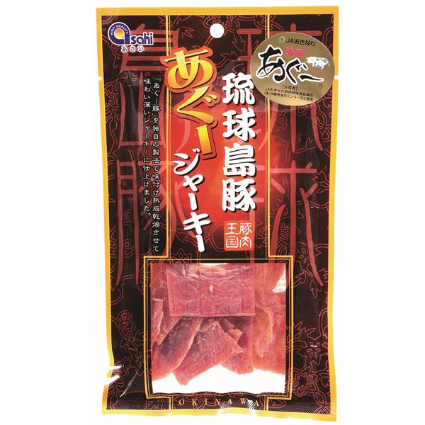 沖縄 お土産 おつまみ 豚肉王国 琉球島豚あぐージャーキー 35g