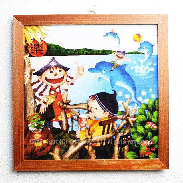 木精キジムナーのアートちび絵「僕らのアジト/Sサイズ21番」