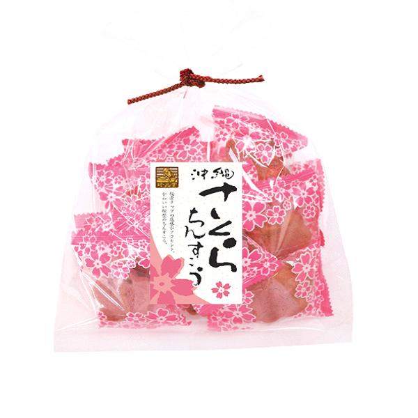 沖縄 お土産 珍品堂のちんすこう 桜葉チップ入り さくらちんすこう 紐巾着 12個入り