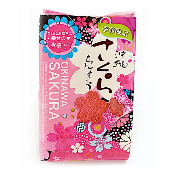 沖縄 お土産 珍品堂のちんすこう 桜葉チップ入り 春さくらちんすこう 12個