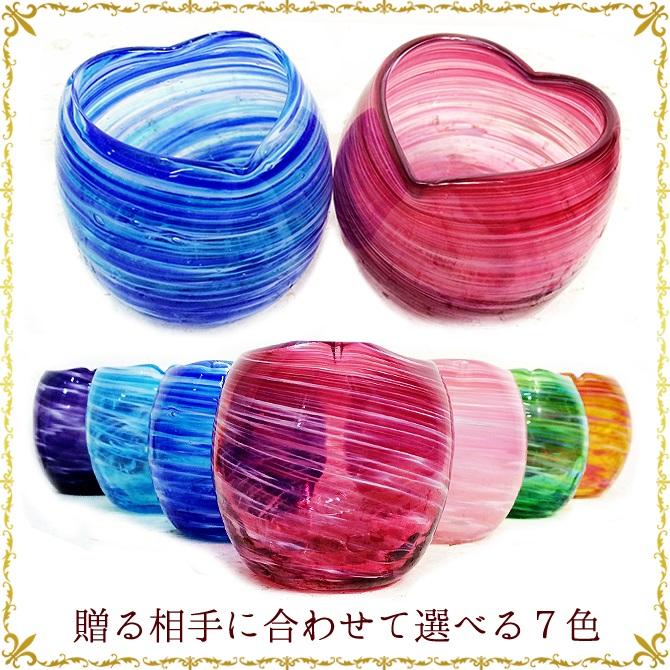 琉球ガラス「美ら海ハートグラス」