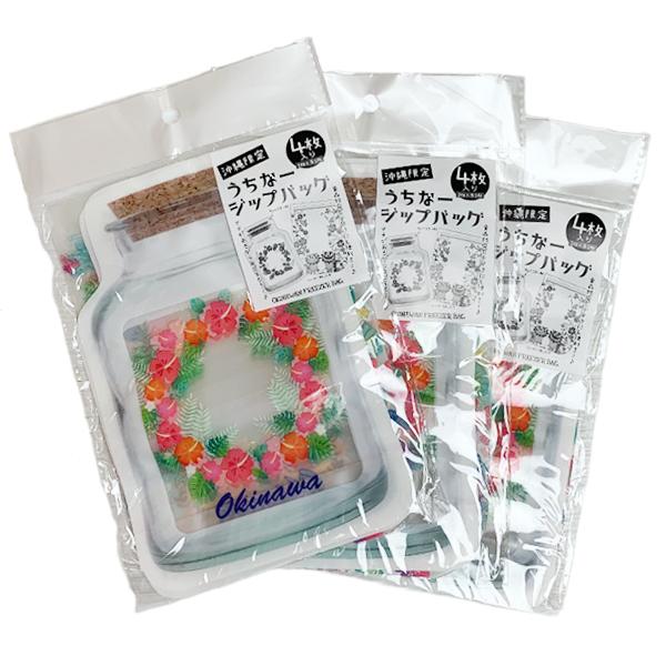 メール便 送料無料 沖縄 お土産 うちなー ジップロック袋 フリーザーバッグ 沖縄限定 うちなー ジップバッグ 3セット×4枚入り
