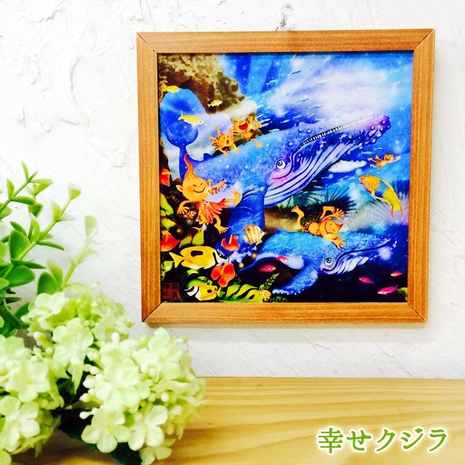 木精キジムナーのアートちび絵「クジラの背に乗って/Sサイズ45番」