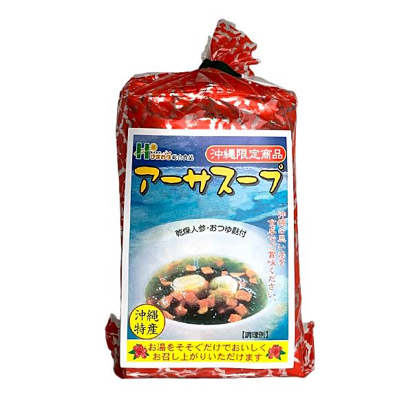 沖縄 お土産 スープ 沖縄限定商品 お湯をそそぐだけ 沖縄県産ひとえぐさ アーサスープ 4食