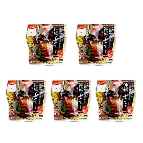 沖縄 お土産 レトルト 豚角煮 コラーゲン1875mg 鉄1.9mg 袋のまま電子レンジ 本場仕込みのらふてー 125g ×5セット