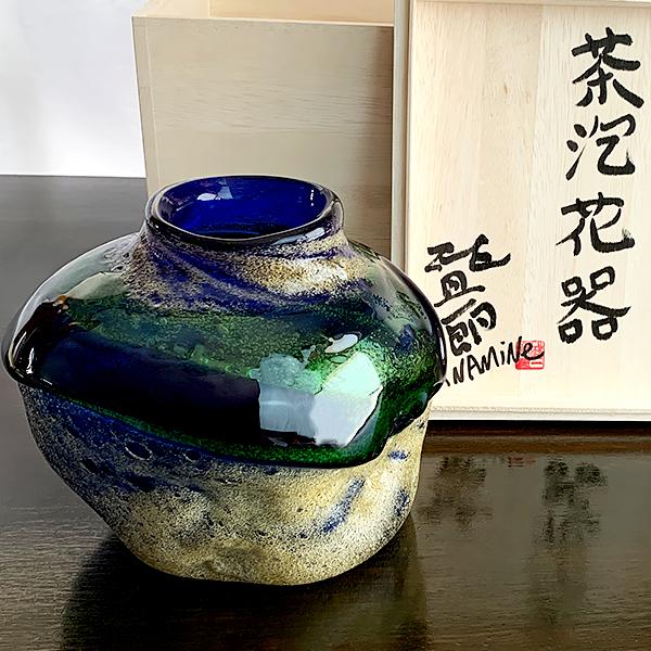 花器 花瓶 沖縄 琉球ガラス フラワーベース 稲嶺盛一郎 茶泡花器