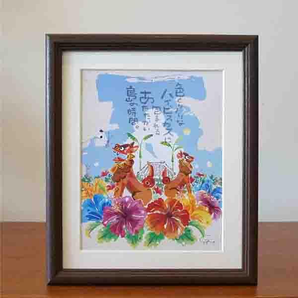絵画 額付き 絵 壁掛け インテリア アート おしゃれ 誕生日プレゼント 島の彩Mサイズ No.005 / ハイビスカスとシーサー