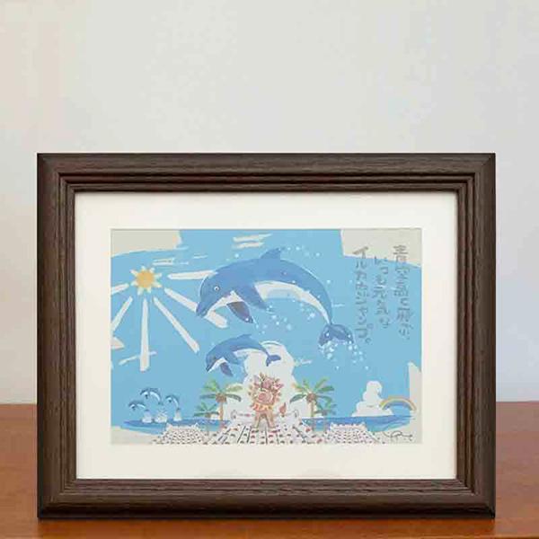 絵画 額付き 絵 壁掛け インテリア アート おしゃれ 誕生日プレゼント 島の彩Lサイズ No.018 / イルカのジャンプ
