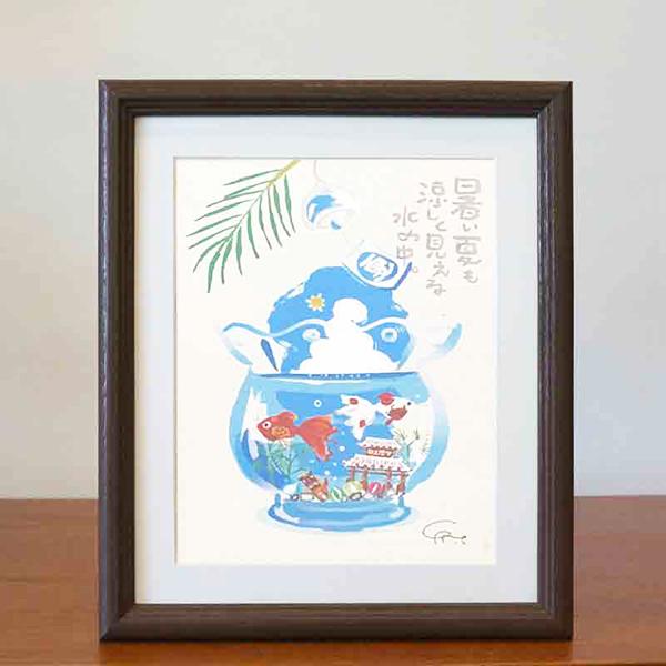 絵画 額付き 絵 壁掛け インテリア アート おしゃれ 誕生日プレゼント 島の彩Mサイズ No.032 / 金魚鉢