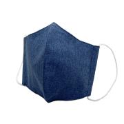 沖縄 お土産 マスク 水洗い可能 ガーゼ ウイルス対策 花粉対策 花粉 ウィルス 飛沫 うちなー ガーゼマスク