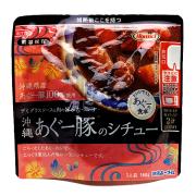沖縄 お土産 レトルト シチュー 沖縄県産あぐー豚100%使用 袋のまま電子レンジ 沖縄あぐー豚のシチュー 160g