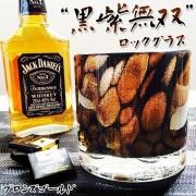 大人の高級グラス「黒紫無双ロックグラス/ブロンズゴールド」