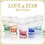 オリジナルグラス「LOVE&STARビアグラス」
