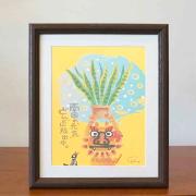 絵画 額付き 絵 壁掛け インテリア アート おしゃれ 誕生日プレゼント 島の彩Lサイズ No.031 / とらの尾シーサー