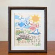 絵画 額付き 絵 壁掛け インテリア アート おしゃれ 誕生日プレゼント 島の彩Lサイズ No.033 / 午後のひととき
