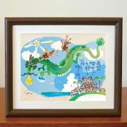 絵画 額付き 絵 壁掛け インテリア アート おしゃれ 誕生日プレゼント 島の彩Lサイズ No.037 / 空飛ぶ龍の島