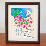 絵画 額付き 絵 壁掛け インテリア アート おしゃれ 誕生日プレゼント 島の彩Lサイズ No.039 / やぎとブーゲンビリア