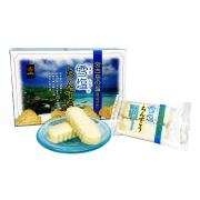 ちんすこう 宮古島の塩 沖縄 お土産 雪塩ちんすこう 小 12袋入