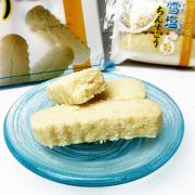 ちんすこう 宮古島の塩 沖縄 お土産 雪塩ちんすこう ミルク風味 袋 8袋入