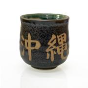 湯呑み 寿司 陶器 おしゃれ 夫婦 沖縄 お土産 寿司湯呑み