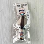 栓抜き キーホルダー 雑貨 沖縄 お土産 オリオンビール 沖縄限定 オリオン ボトル型 栓抜き キーホルダー