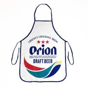 エプロン 沖縄 お土産 オリオンビール 沖縄限定 オリオン エプロン