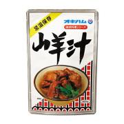 沖縄 お土産 健康スタミナ料理 山羊肉 琉球料理シリーズ お取り寄せ グルメ レトルト食品 山羊汁 500g