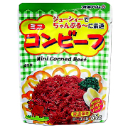 沖縄 お土産 お取り寄せ グルメ 減塩 牛肉野菜煮 ミニコンビーフ 65g