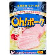 沖縄 お土産 沖縄県産豚肉 お取り寄せ グルメ OH!ポーク 平袋タイプ 140g