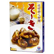 沖縄 お土産 豚軟骨つきバラ肉 軟骨ごと柔らかく食べれる 琉球美ら御膳 そーき 250g