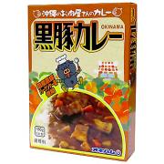 沖縄 お土産 沖縄のお肉屋さんのカレー 国産黒豚バークシャー種 中辛 黒豚カレー 180g