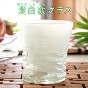 ロックグラス 焼酎 泡盛 日本酒 誕生日プレゼント「蛍白波グラス」