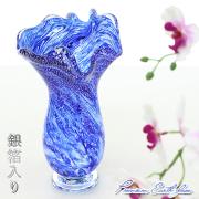 高級琉球ガラス 退職祝い プレゼント 花器 一点物 【プレミアムアース花器】