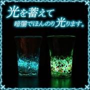 琉球ガラス/蛍つぶつぶビアグラス・青