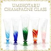琉球ガラス/海蛍シャンパングラス