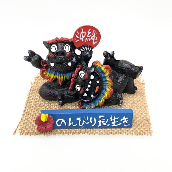沖縄土産 シーサー 置物 ミニ 玄関 長生きシーサー