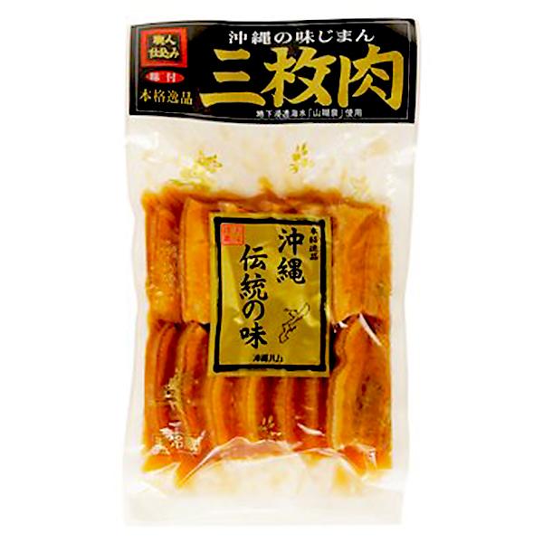 沖縄 お土産 豚バラ肉 お取り寄せ グルメ 味付豚三枚肉 500g 冷蔵
