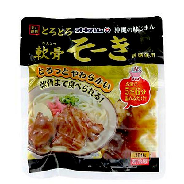 沖縄 お土産 豚軟骨 あばら肉 お取り寄せ グルメ 軟骨ソーキ 400g 冷蔵