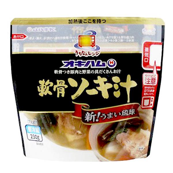 沖縄 お土産 本格琉球料理シリーズ お取り寄せ グルメ うちなぁレンジ 軟骨ソーキ汁 230g 冷蔵