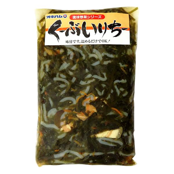 沖縄 お土産 昆布 豚肉 人参 大家族 業務用 お取り寄せ グルメ クーブイリチー 1kg 冷蔵