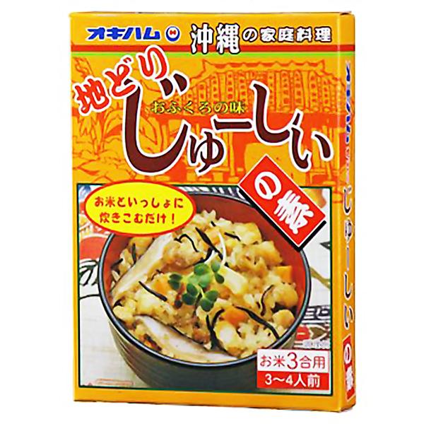 沖縄 お土産 沖縄風炊き込みご飯の素 お取り寄せ グルメ 地鶏ジューシーの素 180g
