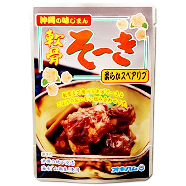 沖縄 お土産 豚バラ肉 豚軟ソーキ お取り寄せ グルメ 柔らかく煮こんだ豚三枚肉 軟骨そーき ゴボウ入 165g