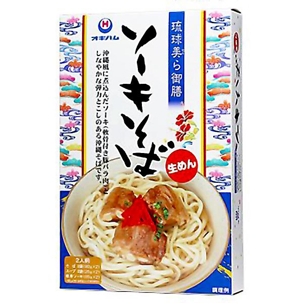沖縄 お土産 軟骨ごと柔らかく食べられるソーキ 琉球美ら御膳 ソーキそば 2食 360g