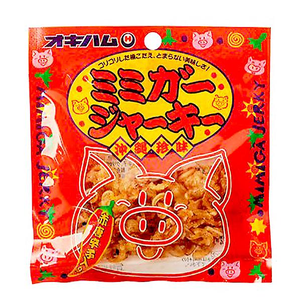 沖縄 お土産 おつまみ おやつ 噛めば噛むほど味が出る コリコリとした歯ごたえ ミミガージャーキー バラ  小 9g