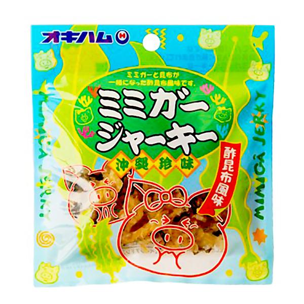 沖縄 お土産 おつまみ おやつ 噛めば噛むほど味が出る コリコリとした歯ごたえ ミミガージャーキー 酢昆布味 9g